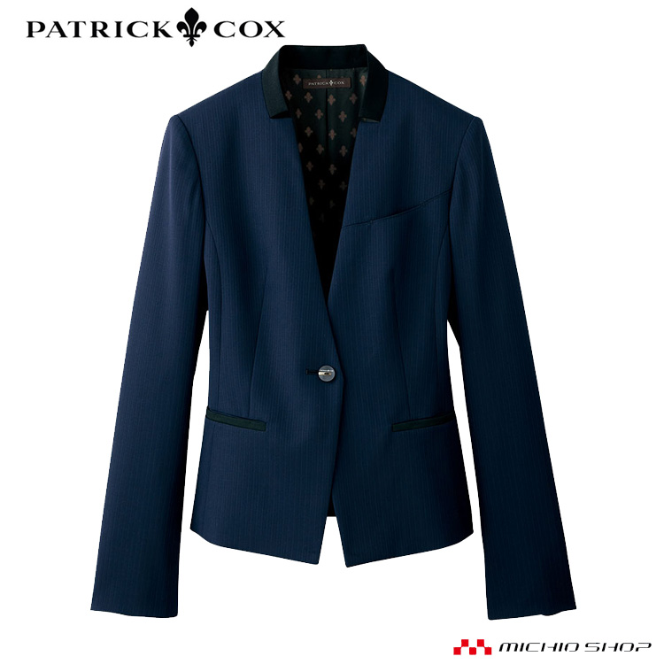 パトリックコックスのノーカラージャケット 事務服 selery パトリックコックス×セロリーノーカラージャケット S-24751