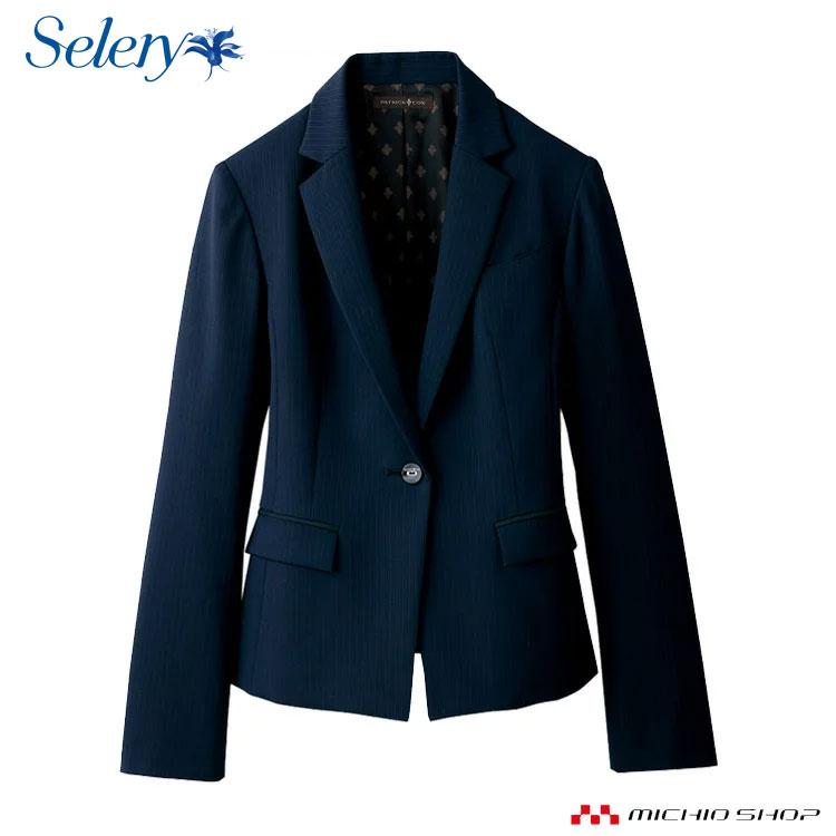 事務服 selery パトリックコックス×セロリーテーラードジャケット S-24761 大きいサイズ17号・19号