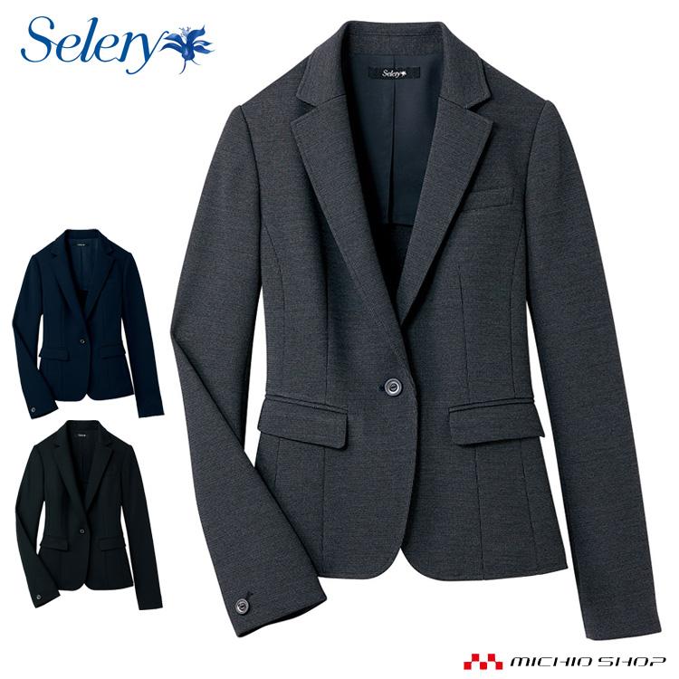 事務服 制服 セロリー seleryジャケット S-24850 S-24851 S-24859 大きいサイズ17号・19号