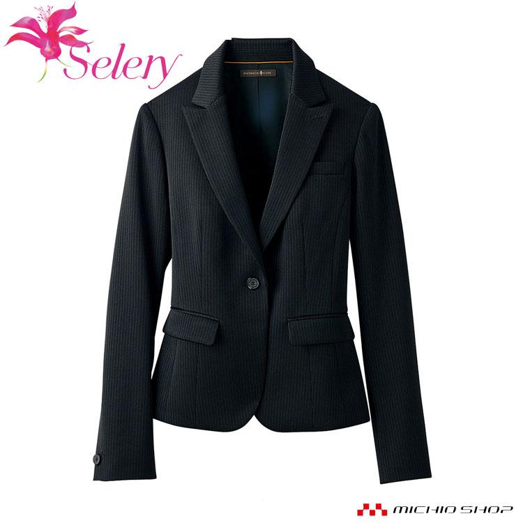 事務服 制服 パトリックコックス×セロリー PATORICK COX seleryジャケット S-24880 2018年秋冬新作 17号・19号