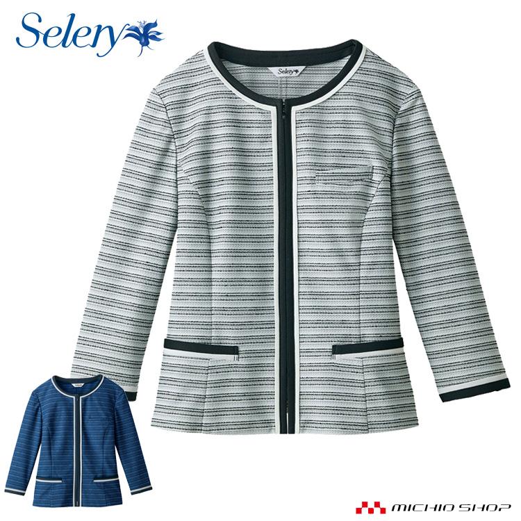 事務服 制服 セロリー seleryジャケット(七分袖) S-24911 S-24919 2019年春夏新作サイズ17号・19号