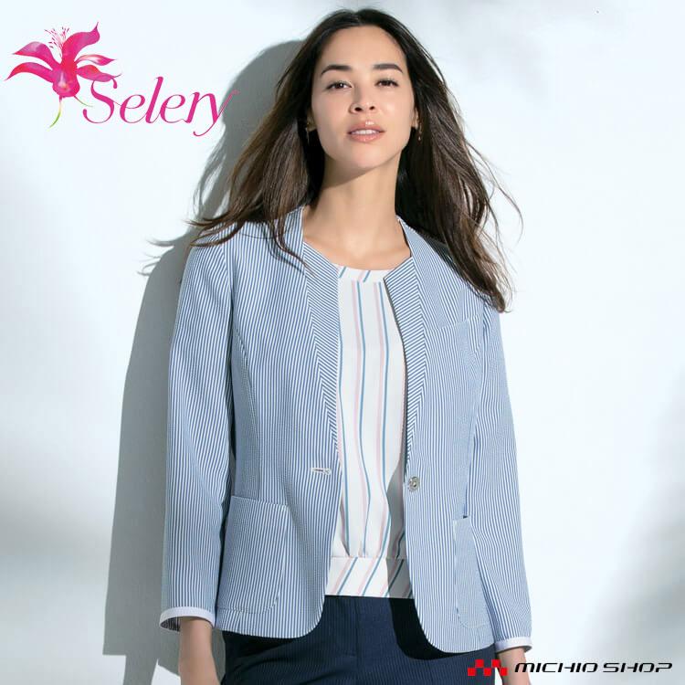 事務服 制服 パトリックコックス×セロリー PATORICK COX seleryジャケット S-24932 2019年春夏新作サイズ17号・19号