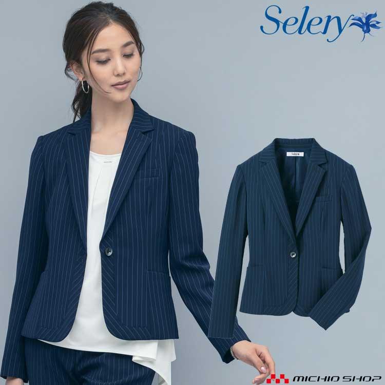 事務服 制服 セロリー selery ジャケット S-25001 2020年春夏新作 大きいサイズ17号・19号