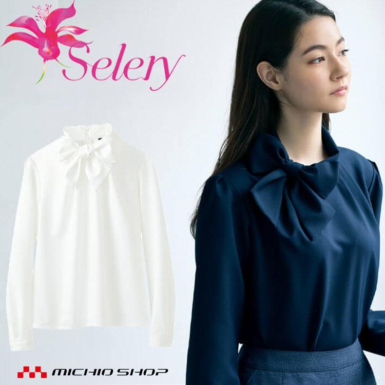 事務服 制服 パトリックコックス×セロリー PATORICK COX seleryブラウス S-36921 S-36928 大きいサイズ21号・23号