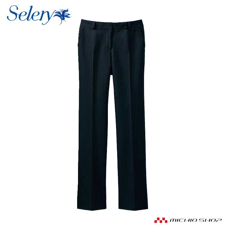 事務服 制服 SELERY セロリーパンツ S-50501