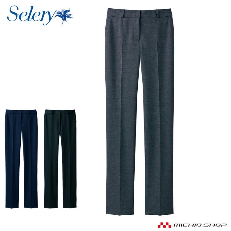 事務服 制服 セロリー seleryパンツ S-50640 S-50641 S-50649