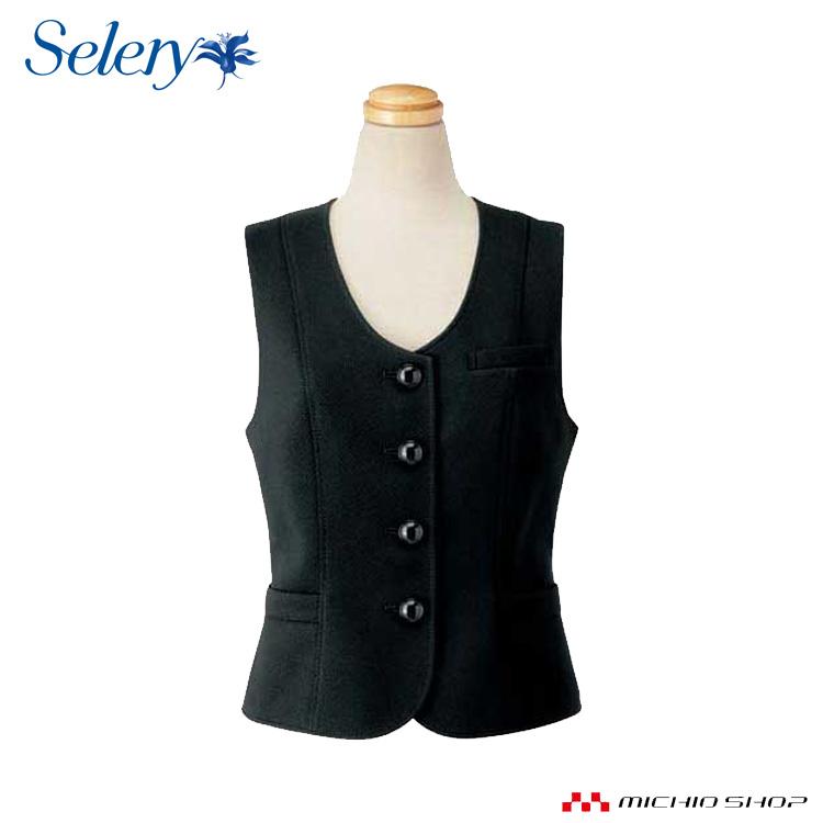 事務服 制服 SELERY(セロリー) ベスト S-03530オフィスユニフォームスーツビジネスカジュアル事務服