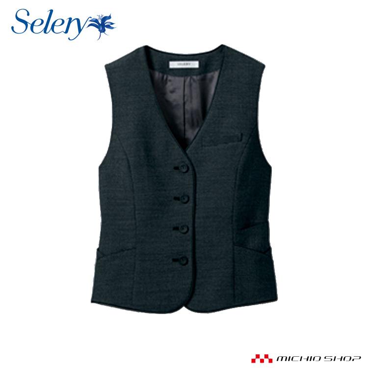 事務服 制服 SELERY セロリー ベスト S-03850 大きいサイズ17号・19号  オフィスユニフォームスーツビジネスカジュアル事務服