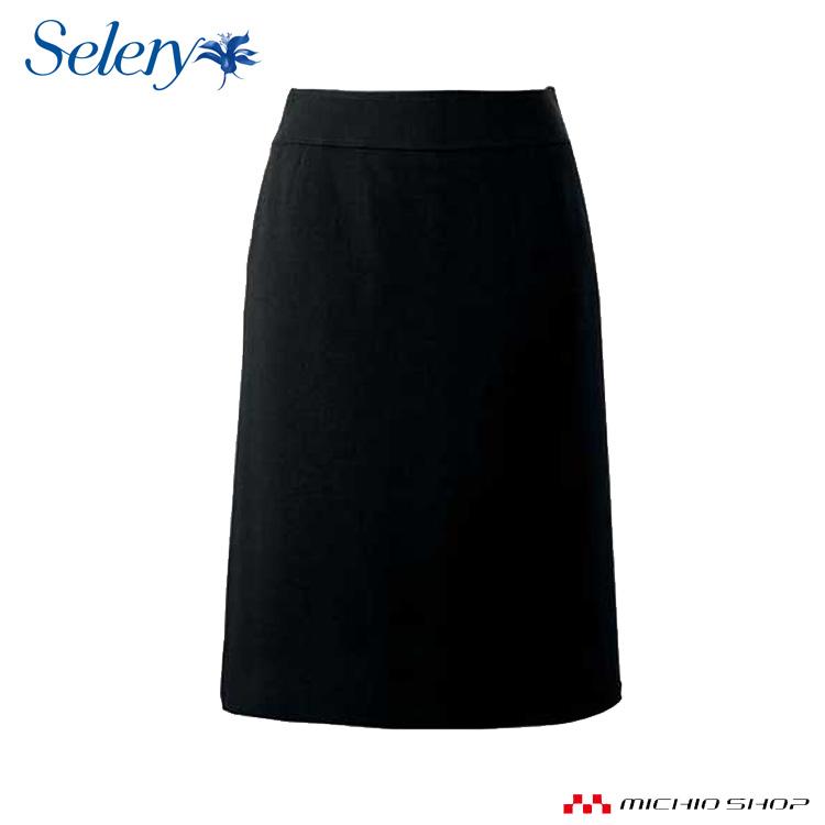 事務服 制服 SELERY(セロリー) スカート(55cm丈)ゆったりキレイ S-15740大きいサイズ17号・19号オフィスユニフォームスーツビジネスカジュアル事務服