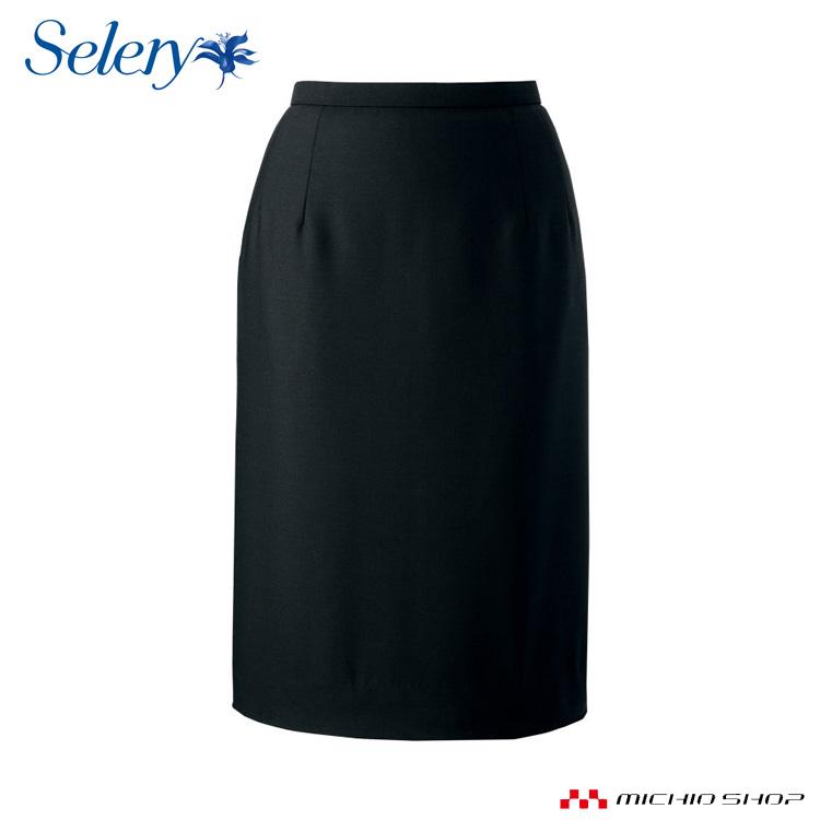 事務服 制服 SELERY(セロリー) タイトスカート S-15900大きいサイズ21号・23号オフィスユニフォームスーツビジネスカジュアル事務服