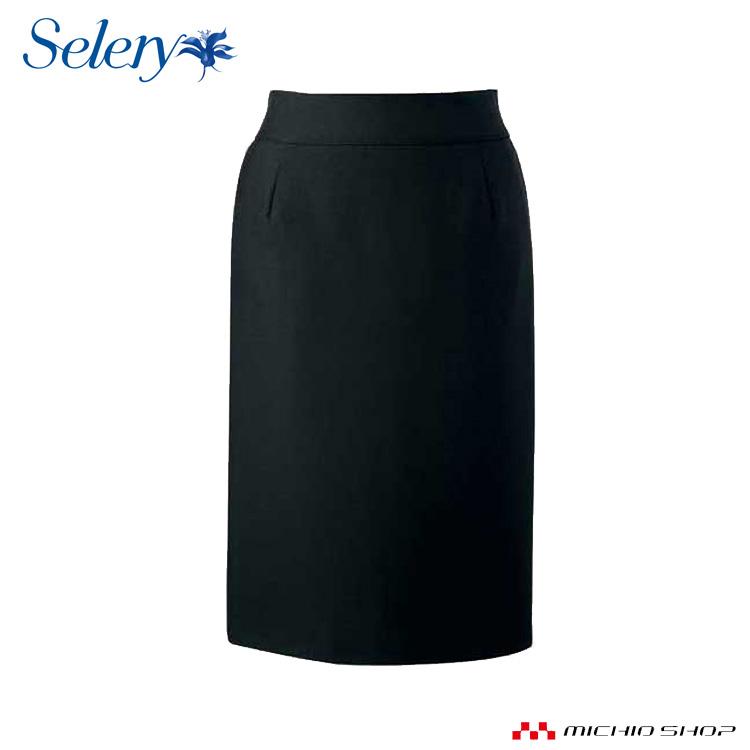事務服 制服 SELERY(セロリー) スカート メリハリキレイ53cm丈 S-15920オフィスユニフォームスーツビジネスカジュアル事務服