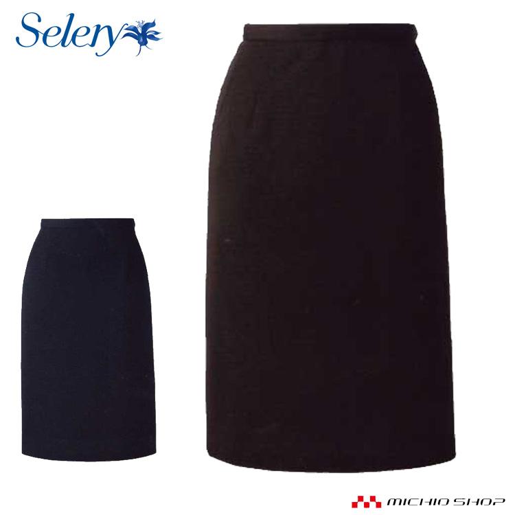 事務服 制服 SELERY セロリー タイトスカート S-15970春夏 大きいサイズ21号・23号オフィスユニフォームスーツビジネスカジュアル事務服