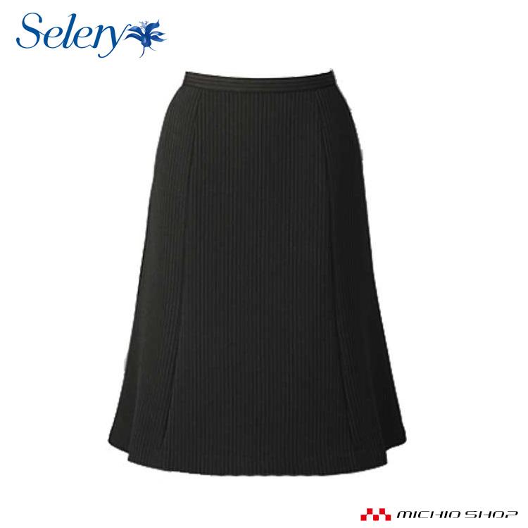 事務服 制服 SELERY セロリー マーメイドスカート(53cm丈) S-16020大きいサイズ21号・23号オフィスユニフォームスーツビジネスカジュアル事務服