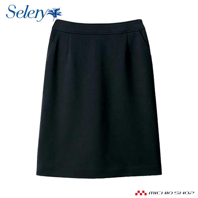 事務服 制服 SELERY(セロリー) タイトスカート(52cm丈) S-16130 大きいサイズ21号・23号  オフィスユニフォームスーツビジネスカジュアル事務服
