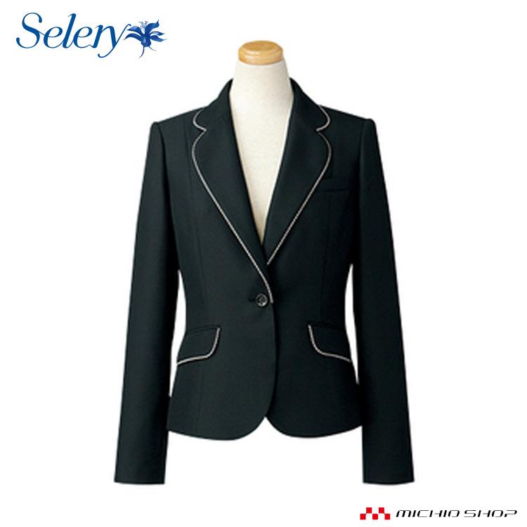 事務服 制服 SELERY(セロリー) ジャケットS-24290オフィスユニフォームスーツビジネスカジュアル事務服
