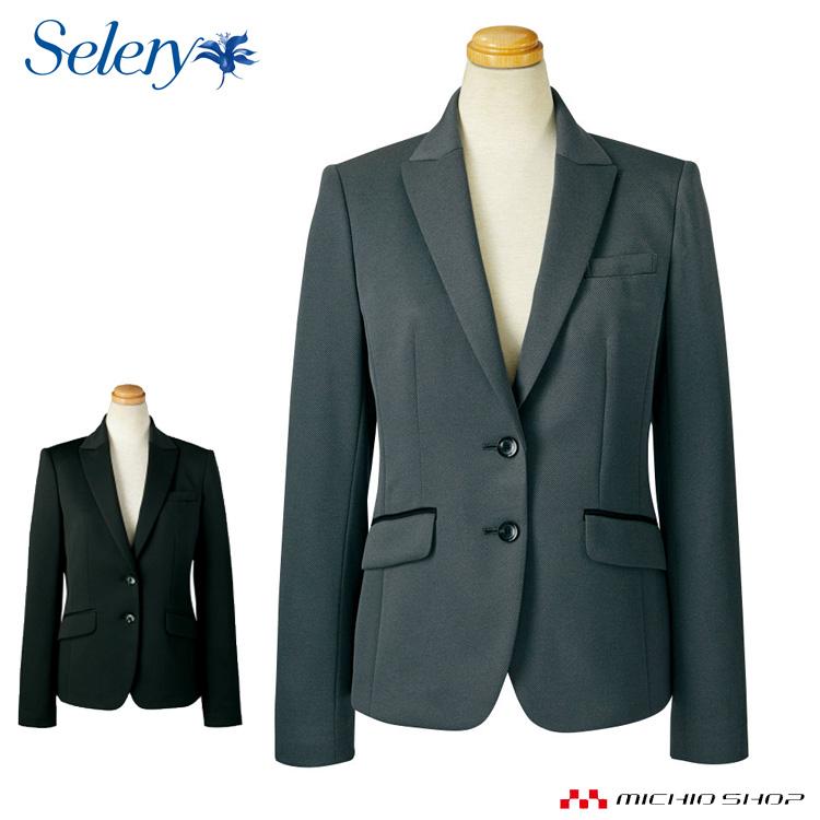 事務服 制服 SELERY セロリー ジャケット S-24580 S-24589 大きいサイズ17号・19号  オフィスユニフォームスーツビジネスカジュアル事務服