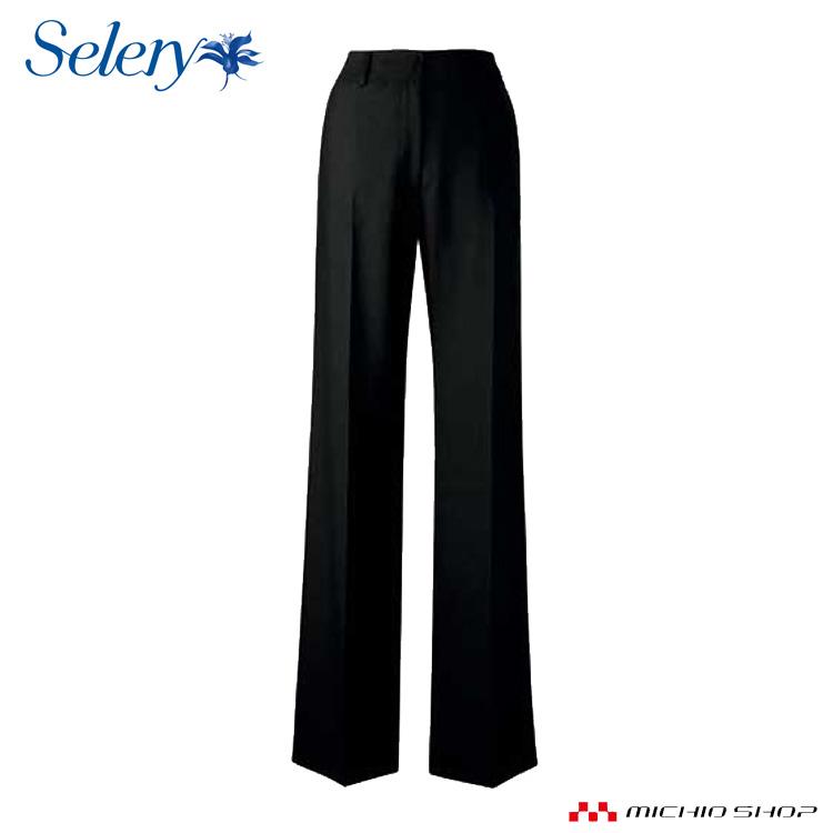 事務服 制服 SELERY(セロリー) パンツ S-50150大きいサイズ17号・19号オフィスユニフォームスーツビジネスカジュアル事務服