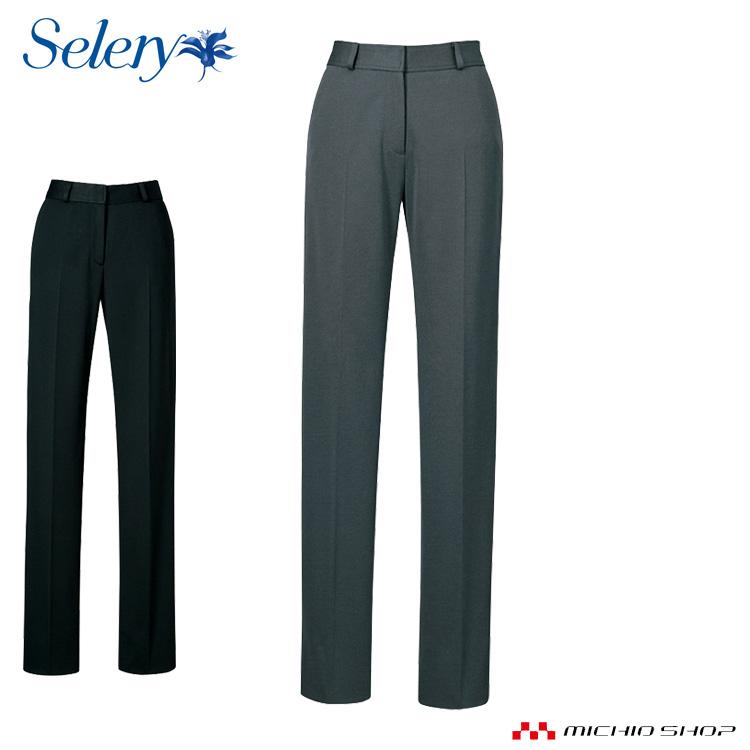 事務服 制服 SELERY セロリー パンツ S-50400 S-50409 大きいサイズ17号・19号  オフィスユニフォームスーツビジネスカジュアル事務服