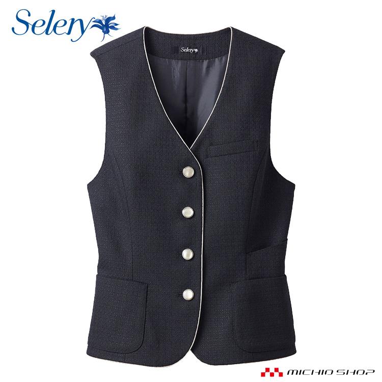 事務服 制服 セロリー selery ベスト S-04330 2019年秋冬新作 大きいサイズ21号・23号