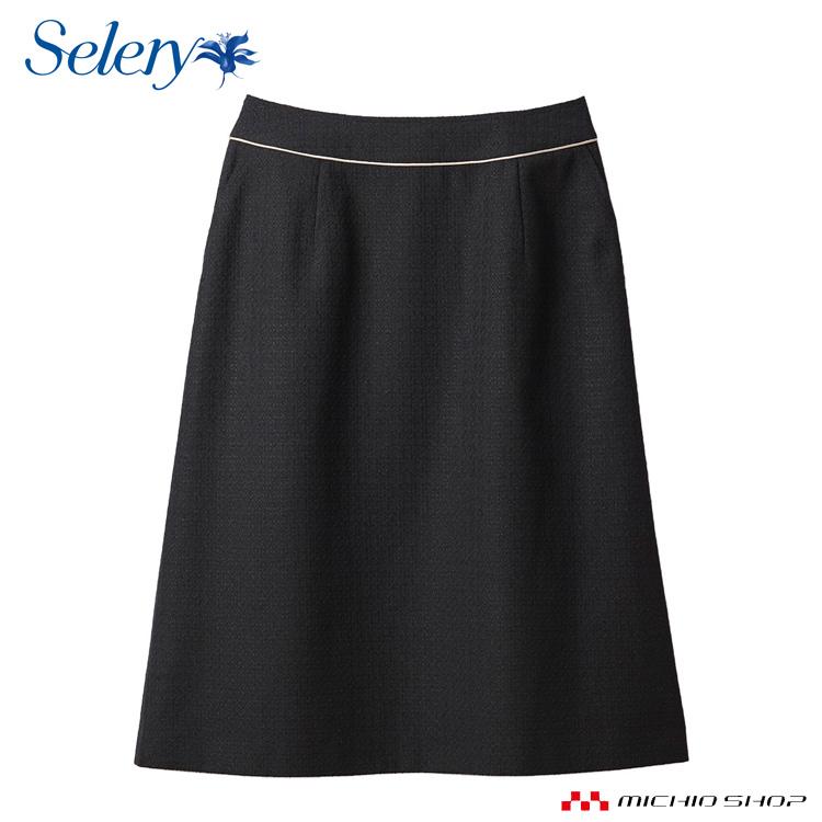 事務服 制服 セロリー selery Aラインスカート S-16870 2019年秋冬新作 大きいサイズ17号・19号