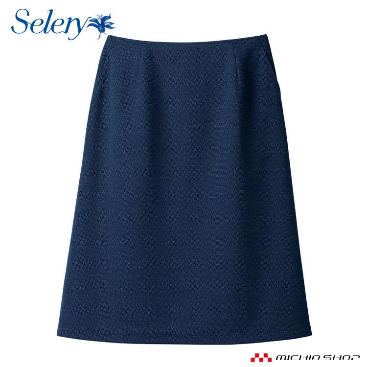 事務服 制服 パトリックコックス×セロリーPATORICK COX selery Aラインスカート(57cm丈) S-16892 2019年秋冬新作 大きいサイズ21号・23号