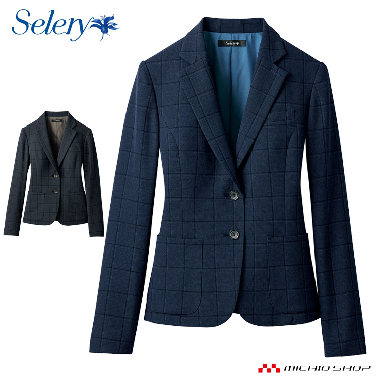 事務服 制服 セロリー selery ジャケット S-24961 S-24969 2019年秋冬新作 大きいサイズ17号・19号