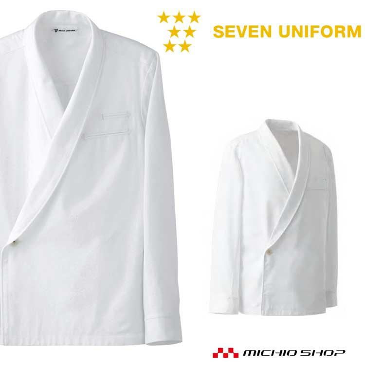 飲食サービス系ユニフォーム セブンユニフォーム 和風ドレスコート BA1043 男女兼用 白衣 SEVEN UNIFORM 白洋社