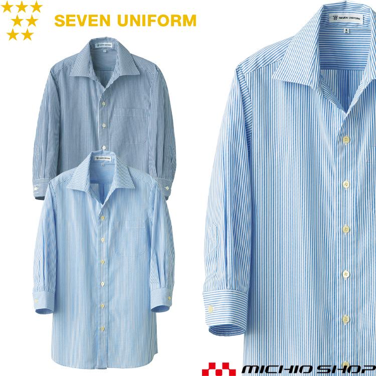 あらゆる職種に対応できるシャツ 飲食サービス系ユニフォーム セブンユニフォーム 七分袖スキッパーカラーシャツ CH4462 白洋社 UNIFORM SEVEN 迅速な対応で商品をお届け致します 限定モデル ストライプ 男女兼用
