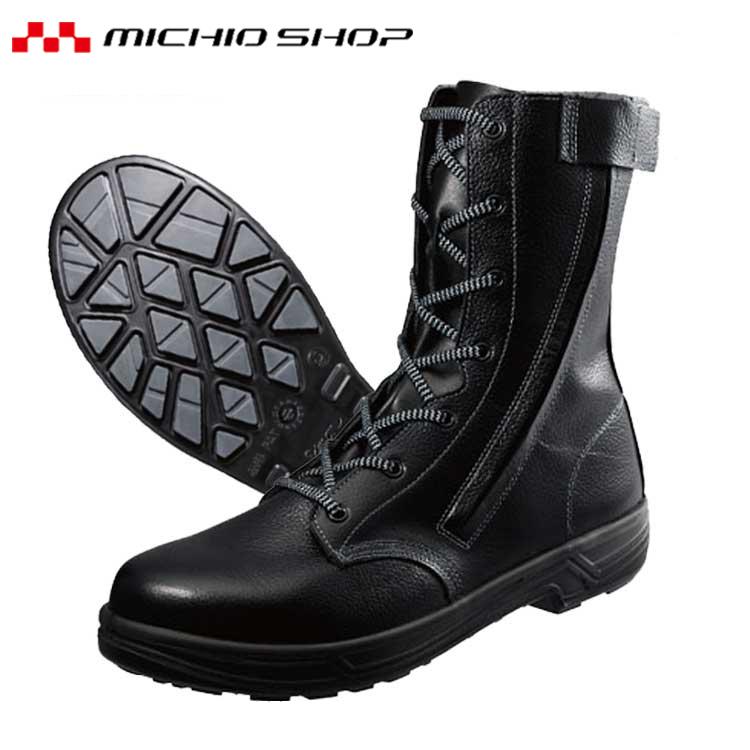安全靴 Simon シモン長編上靴SX3層底SS33C付 シモンスターシリーズ