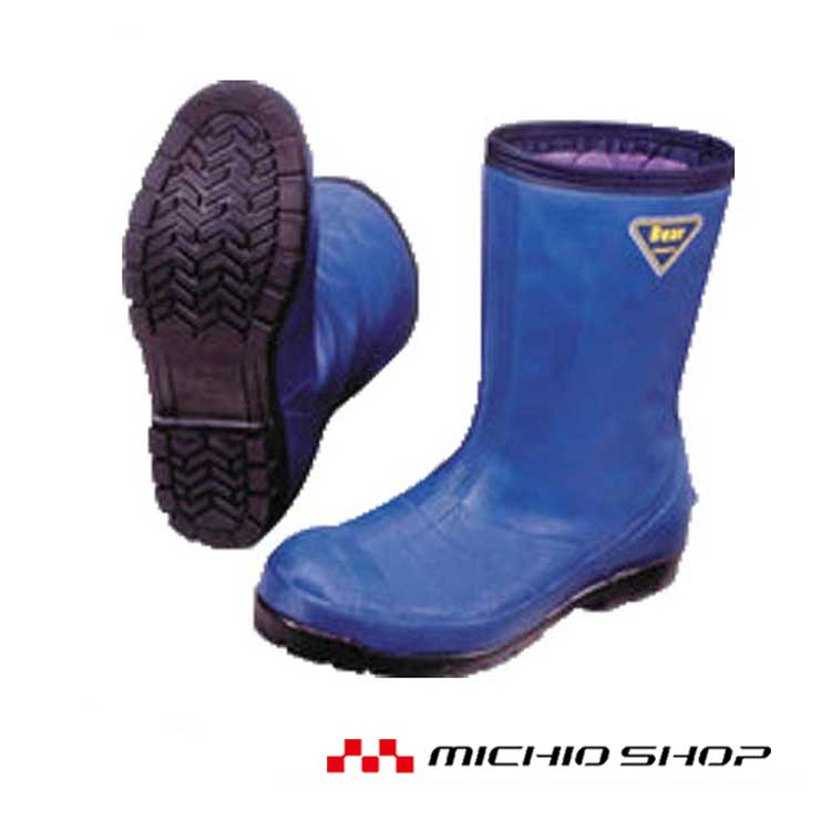 作業靴 防寒ブーツ SUN-S サンエス 極寒 NR021冷凍庫用防寒長靴