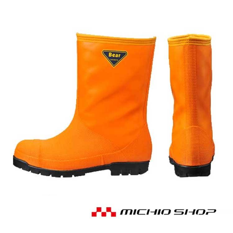 作業靴 防寒ブーツ SUN-S サンエス 極寒 NR031冷凍庫用防寒長靴