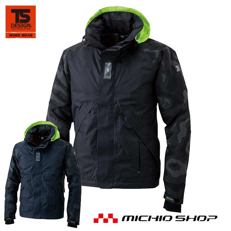 作業服 藤和 TS DESIGNメガヒートフラッシュ防水防寒ジャケット18236 大きいサイズ5L・6L