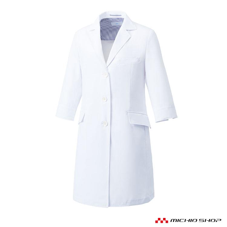 医療 白衣 制服 ユニフォーム Mizuno ミズノ ドクターコート(七分丈) 女性用 MZ-0024 ユナイト