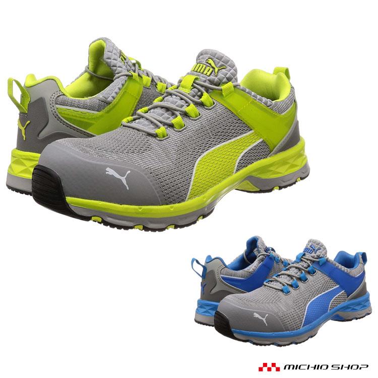 安全靴 PUMA プーマセーフティーシューズXCITE2.0 エキサイト2.0 64227 64231