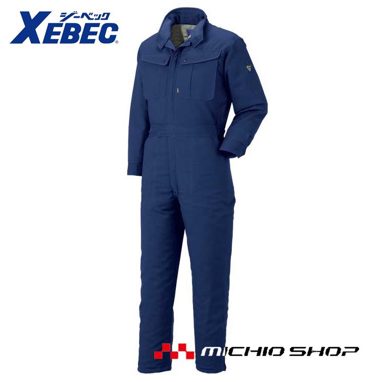 防寒つなぎ作業服 XEBEC ジーベック防寒続服 109