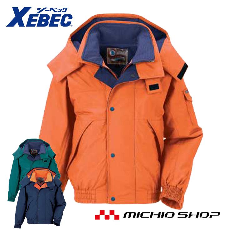 防寒服 防寒着 XEBEC ジーベック防水防寒ブルゾン 532作業服 大きいサイズ5L