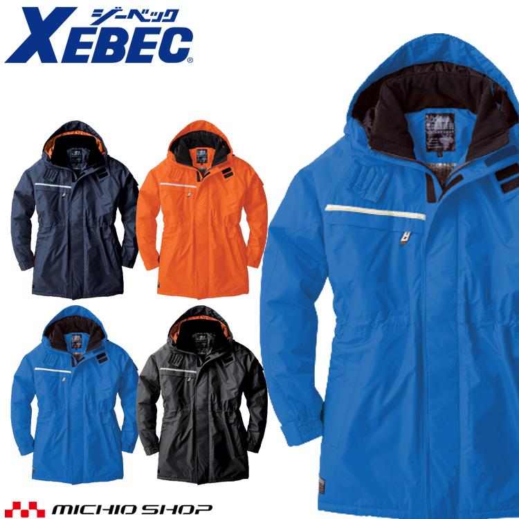 防寒服 防寒着 XEBEC ジーベック防水防寒コート 581作業服 大きいサイズ5L