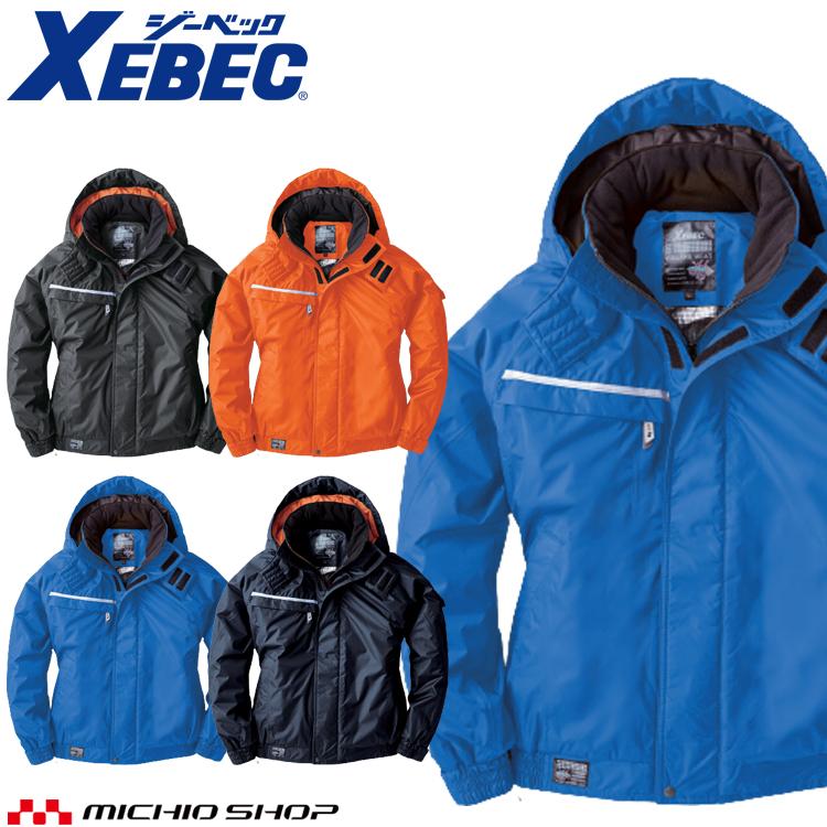 防寒服 防寒着 XEBEC ジーベック防水防寒ブルゾン 582作業服