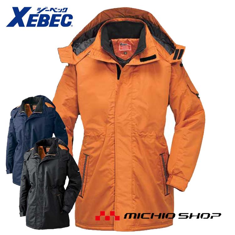 防寒服 防寒着 XEBEC ジーベック防水防寒コート 591作業服 大きいサイズ5L