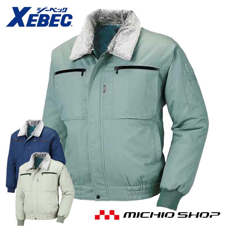 防寒服 防寒着 XEBEC ジーベック防寒ブルゾン 992作業服 大きいサイズ5L