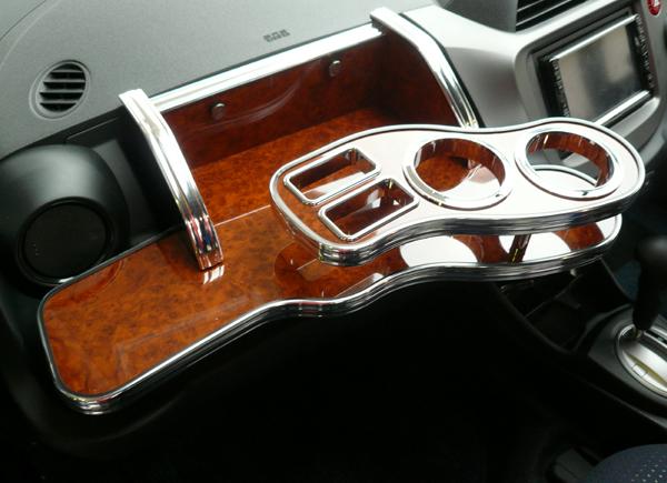 デザインに優れた品質重視のフロントテーブル 売買 VERONAフロントテーブル フィット GE6 高級な 9系