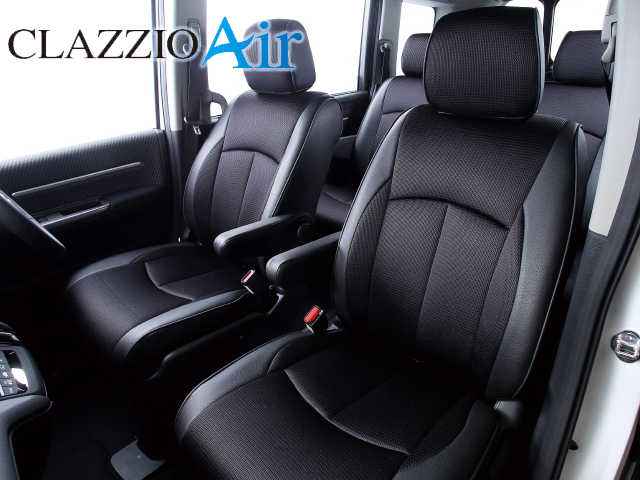 Awe Inspiring Clazzio Air Seat Cover Nissan Serena E Power C27 Series Machost Co Dining Chair Design Ideas Machostcouk