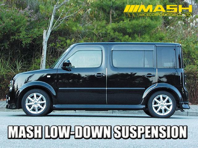 MASH lowered suspension Elgrand E52 series