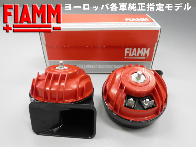 FIAMM フィアム AM80S/LUXE 유럽 각 차량 순정 명세 모형