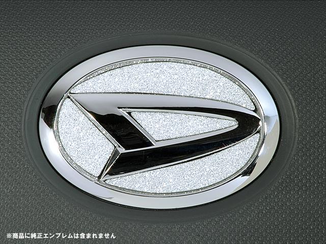 Daihatsu Badge >> Mick Corporation Steering Emblem Daihatsu Mira Custom Shining Color