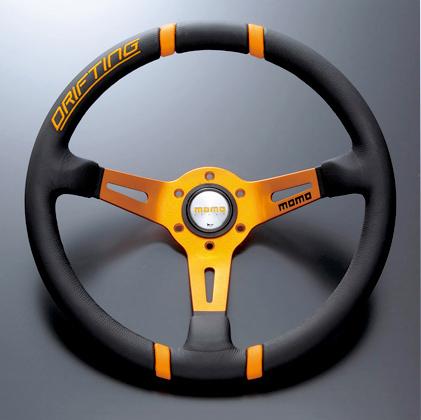 MOMO正規品 限定モデル ドリフティングシリーズ MOMOステアリング セール品 アウトレットセール 特集 オレンジ DRIFTING 33Φ