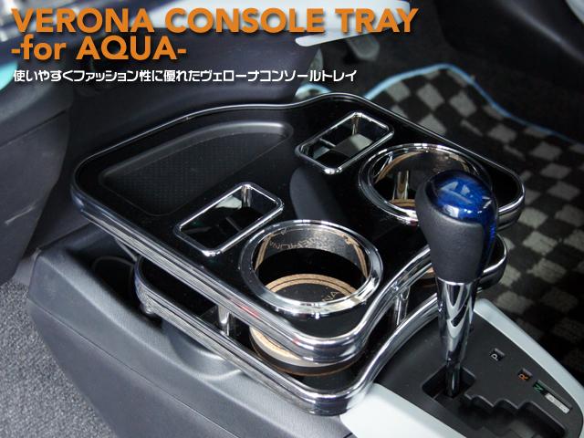 置くだけで便利なコンソール用トレー VERONAコンソールトレー トヨタ 直営限定アウトレット 買収 アクア NHP10系