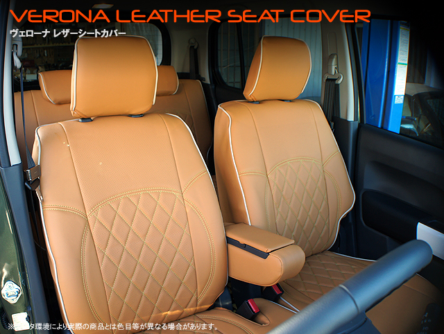VERONA leather seat cover Suzuki every wagon DA17W system