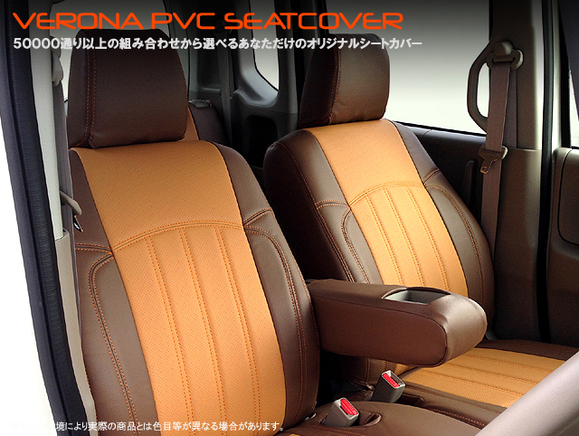 1+1 Toyota Land Cruiser Car Seat Covers with Logos Leather PU Diamond Quilted
