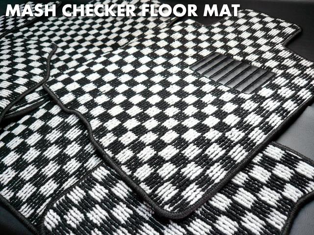 安心品質のディーラー純正工場生産 MASH お気にいる チェッカーフロアマットトヨタ 選択 セルシオ